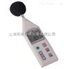 TES-1352H可程式噪音计声级计