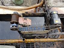 高效表面浮油刮除机