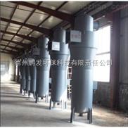 高效節能規格齊全的水浴除塵器的處理風量是220(m3/h)