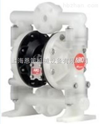 ARO气动隔膜泵1 Pro 系列非金属泵
