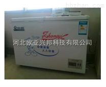 北京產DW-40低溫試驗箱 低溫冰箱 低溫實驗箱采購儀器