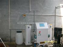 衡水二氧化氯《正壓一體》發生器【差熱分析儀】