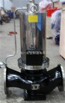 立式不锈钢屏蔽泵
