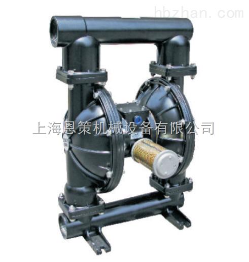 EMK-80金属气动隔膜泵