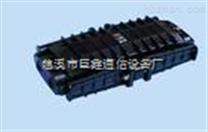立式12芯光纤接头盒