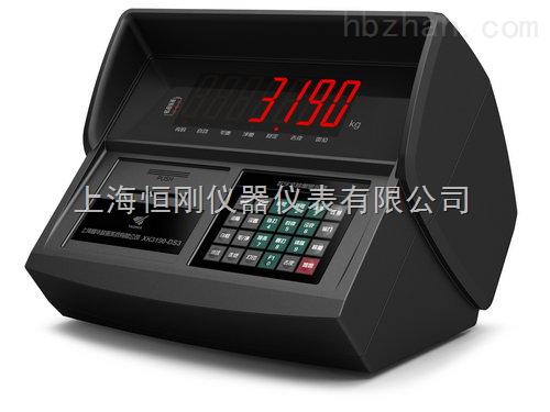 XK3190-D2+m地磅显示器生产商
