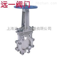 上海产品HG73X/H-10C/HG73X/H-16C手动刀闸阀