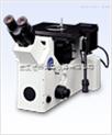 安徽奥林巴斯倒置金相系统显微镜|芜湖光学测量仪器