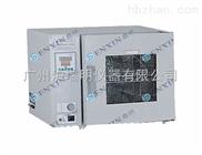 廣州GRX-20A熱空氣消毒箱