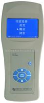 國產zui新LCJ-1P型PM2.5檢測儀