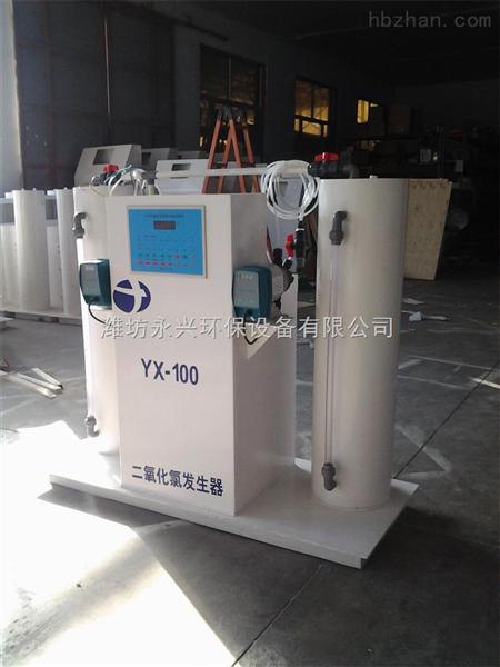 贵州二氧化氯发生器污水处理设备