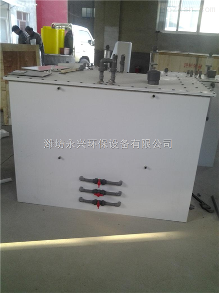 江西化学法二氧化氯发生器生产厂家
