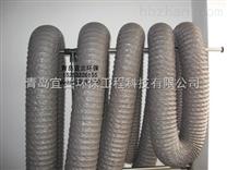 耐高温吸尘软管,排气设备专用吸气臂