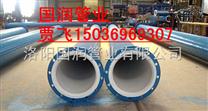 耐硫化氢钢衬塑管|过氢氟酸耐腐蚀衬塑管