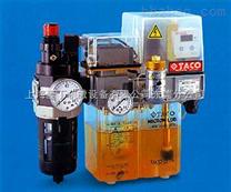 爱丁强力推荐TACO油雾器大量现货