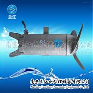 QJB10/12-620/3-480潜水搅拌机现货供应