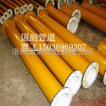 耐盐酸钢衬PO管|耐腐蚀钢衬PO管厂家|化工防腐用钢衬PO管