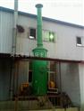 废气净化塔,酸雾洗涤塔,玻璃钢填料塔