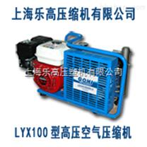 高壓空氣壓縮機上海直銷