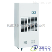 配电房空气除湿器