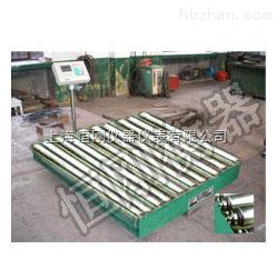 江苏150公斤滚筒电子秤