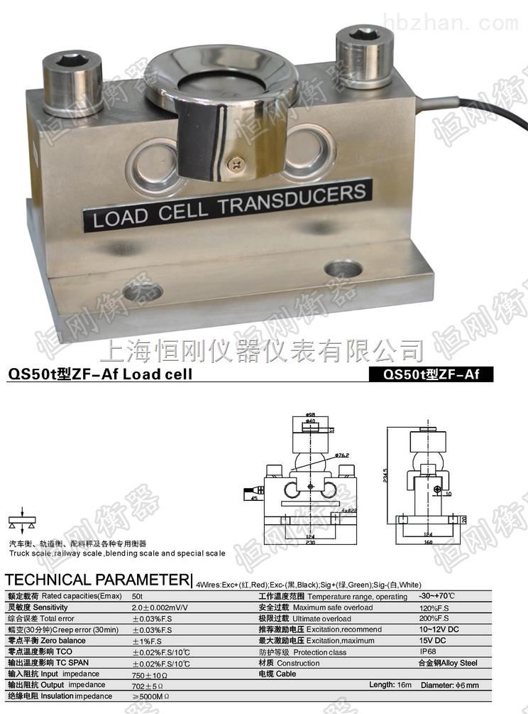 福清市40T汽车衡称重传感器价格低
