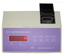 ZDYG-2089S型实验室在线进水浊度仪