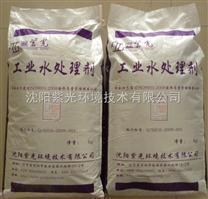 沈阳市热水锅炉防垢剂