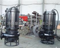 洗煤泵 延安ZSQ清淤泵 吸沙泵质量