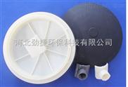 劲捷环保公司  膜片式微孔曝气器
