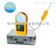 O3-手持式臭氧检测仪(泵吸式)