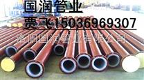 钢衬塑管|钢衬塑管厂家|钢衬塑管过钾盐