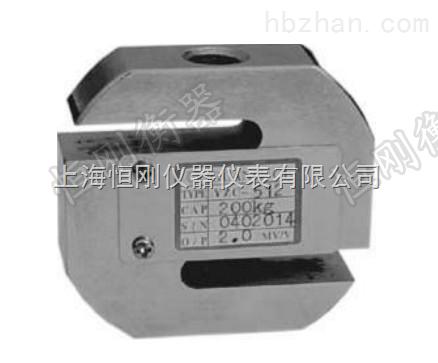 150kgS型拉力称重传感器代理商