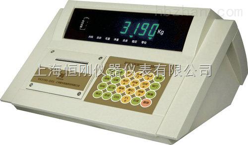 XK3190-D2+mp地磅显示器优质代理商