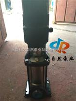 供应CDLF2-30多级泵价格