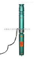 供应150QJ20-60/10深井泵价格