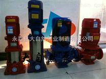 供应XBD5/5-65ISGXBD-L消防泵