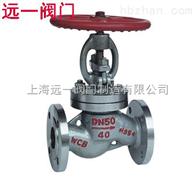 J41F/N-25/40液化石油气截止阀