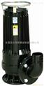 供应WQK130-10QG防爆排污泵