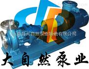 供应IH65-50-160化工离心泵