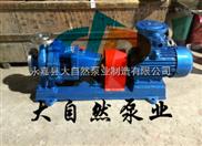 供应IH65-50-160AIH化工离心泵
