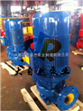供应ISG40-250A衬氟管道泵