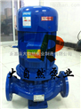 供应ISG40-250B管道泵选型