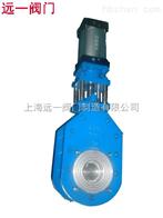 WZ644H-6C/10C/16C/25上海產品-氣動灰渣旋轉閥