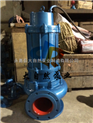 供应QW50-20-15-1.5带切割装置潜水排污泵