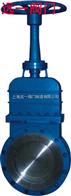 DMZ73X-6C/10C煤气专用阀 刀型闸阀 闸阀结构 手动闸阀价格