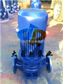 供应ISG40-250(I)A管道泵生产厂家
