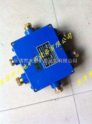 jhh-6c(30对)本安接线盒 _供应信息_商机_中国环保在线