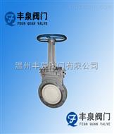 PZ73TC薄型陶瓷排渣浆液阀