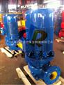 供应ISG50-100立式离心管道泵